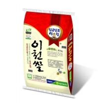 [이천농협]임금님표 이천쌀10kg