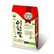 [이천농협]임금님표 이천쌀20kg