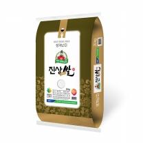 [여주시농협]대왕님표 여주쌀(추청)20kg