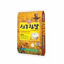 [영광군농협]신동진쌀20kg