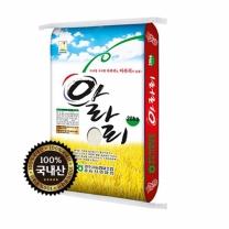 [경주시농협]아라리쌀20kg