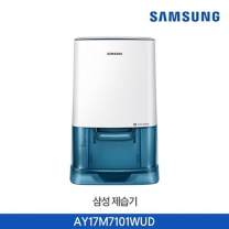 [하이마트] 인버터 제습기 AY17M7101WUD [17L / 70.8m² / 화이트+블루 / 절전+저소음]