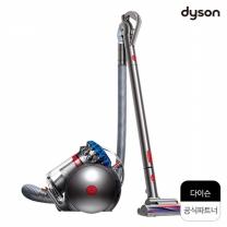다이슨 유선청소기 CY-23 빅볼 (블루) /공식파트너