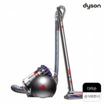 다이슨 유선청소기 CY-23 빅볼 (퍼플) /공식파트너