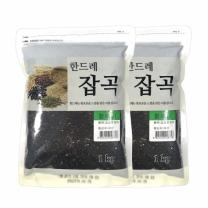 [월드그린] 한드레 찰흑미 1kg2봉