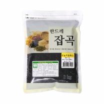 [월드그린] 한드레 무농약찰흑미 1kg