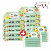 [한예지] 그린비데 물티슈 46매 캡형 10팩 + 휴대용 10매 10팩