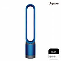 다이슨 공기청정 선풍기 퓨어쿨 TP-00 (최신evo필터적용) /공식파트너