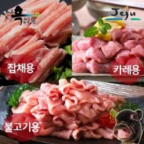 [제주직송] 제주 올레도새기(냉장) 흑돼지 등심(불고기/잡채/카레용 400g 중 택1)