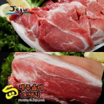 [제주직송] 제주 올레도새기(냉장) 앞다리살 구이/수육용 400g 택 1