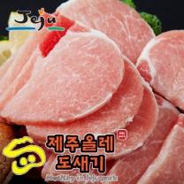 [제주푸드] 제주 올레도새기(냉장) 등심(불고기용) 1kg