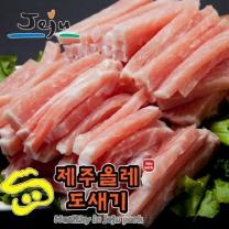 [제주푸드] 제주 올레도새기(냉장) 등심(잡채용) 1kg