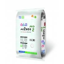 [서천군농협] 무농약 서래야쌀 20kg