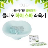 클레오 하이스파 무선 공기방울 좌욕기 LW★1000 (약쑥60봉)/좌욕기