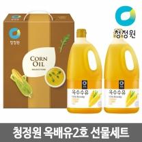 2017 추석 청정원 옥배유2호 선물세트