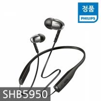 필립스 SHB5950 이어폰 정품 명품