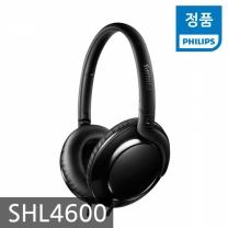 필립스 SHL4600 헤드폰 정품 명품