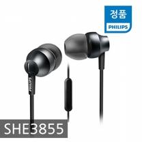 필립스 SHE3855 이어폰 5컬러 정품 명품