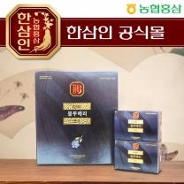 [농협홍삼/한삼인] 블루베리 홍삼골드(50ml*30포)
