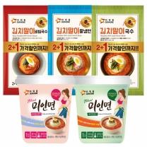 아워홈 김치말이 5종세트 미인면/국수/냉면/비빔국수