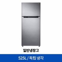 [하이마트] 일반냉장고 RT53K6035SL [525L]
