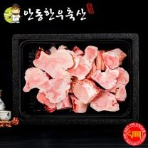 [안동한우축산] 사골선물세트 4kg (사골4kg)
