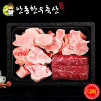 [안동한우축산] 곰거리 선물세트 3호 5kg (등뼈4kg, 사태1kg)