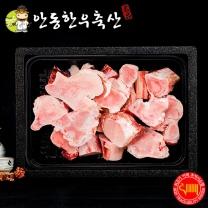 [안동한우축산] 곰거리 선물세트 5호 4kg (사골2kg, 등뼈2kg)
