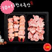 [안동한우축산] 곰거리 선물세트 2호 4kg (등뼈2kg, 우족2kg)
