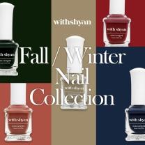 위드샨 F/W Nail collection.01 세트
