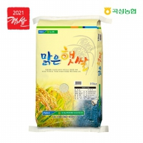 [곡성농협.당일도정.이중안전박스]맑은햇쌀10kg
