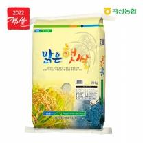 [곡성농협.당일도정] 맑은햇쌀20kg