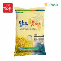 [곡성농협.당일도정.이중안전박스] 맑은햇쌀5kg
