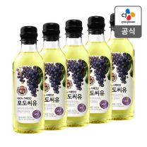 [CJ직배송]포도씨유 500ml X5개