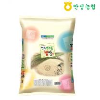 [안정농협/산지농협] 2018년산 영주선비골 햅쌀 3kg