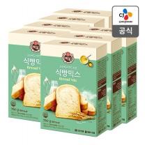 [CJ직배송] 식빵믹스760g X7개