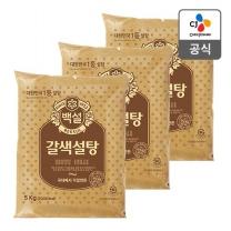 [CJ직배송] 백설 갈색설탕5kg X3개