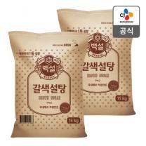 [CJ직배송] 백설 갈색설탕15kg X2개