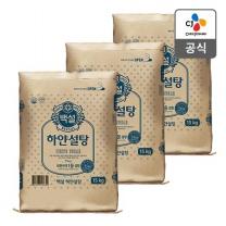 [CJ직배송]백설 하얀설탕15kg X3개