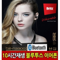 브리츠 BZ-N3300 블루투스 이어폰