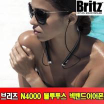 브리츠 BZ-N4000 블루투스이어폰