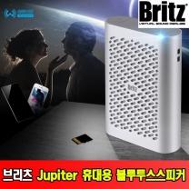 브리츠 BZ-RX1 Jupiter 블루투스스피커/라디오/MP3