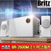 브리츠 BR-2600M 2.1채널스피커/PC스피커