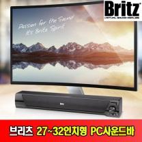 브리츠 BA-R90 SoundBar 사운드바/PC스피커/27~32인치형