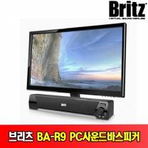 브리츠 BA-R9 SoundBar 사운드바/PC스피커