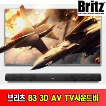 브리츠 B3 3D SoundBar 블루투스사운드바/TV스피커/홈시어터