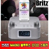 브리츠 BZ-M4060 블루투스스피커/라디오