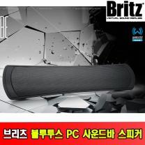 브리츠 BE-M150 블루투스 사운드바/PC스피커/휴대용