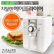 [하이마트] 에어프라이어_기름없이 공기로 튀김/HB-802/전기튀김기