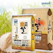 (인빌푸드)17년산 백학참쌀(백미/경기미) 10kg